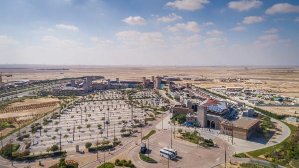 vista aerea di una zona commerciale