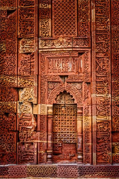 decorated, wall, in, qutub, complex., delhi, - 28467337