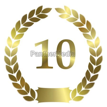 anniversary 10 years