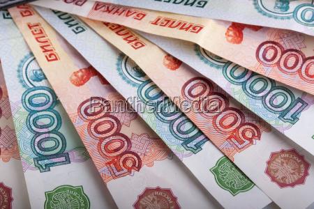 russo mille rubli banconote