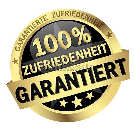 button soddisfazione 100 garantita