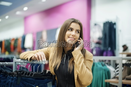 gorgeous woman on the phone