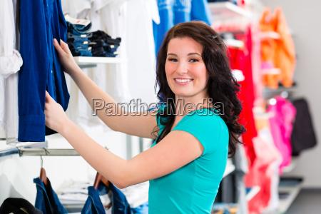 moda negozio comperare acquistare negozi coppia