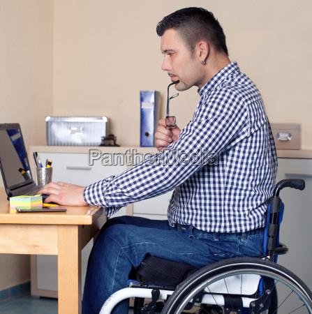 ufficio invalidita integrazione lavoro a domicilio