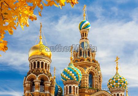blu viaggio viaggiare storico religione chiesa