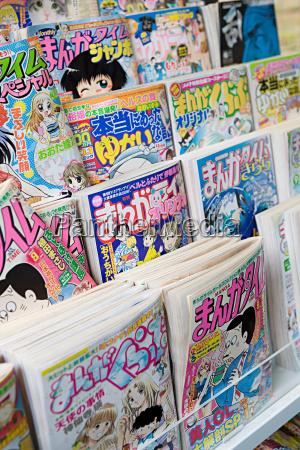rivista giappone nessuno fumetto cartone animato