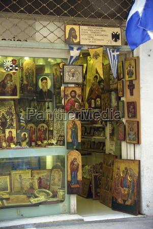 viaggio viaggiare religioso arte grecia europa