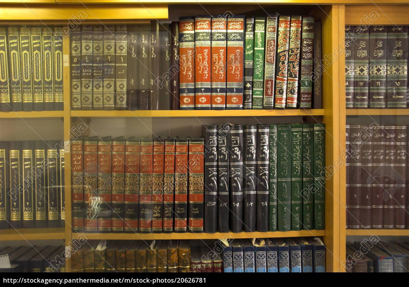 libri, religiosi, in, arabo, sugli, scaffali, comunità - 20626781