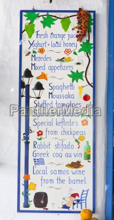 scheda del menu taverna geek vourliotes