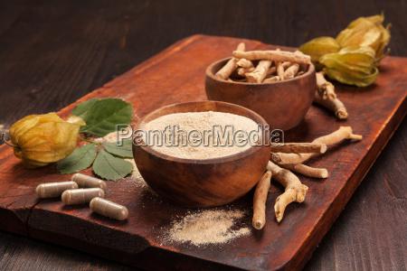 ashwagandha supplement ayurvedic medicine