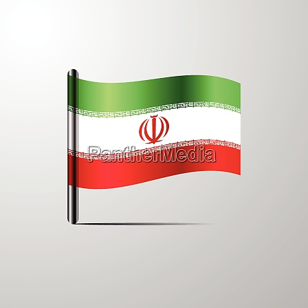 iran waving shiny flag design vector