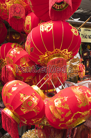 vietnam hanoi tet lunar new year