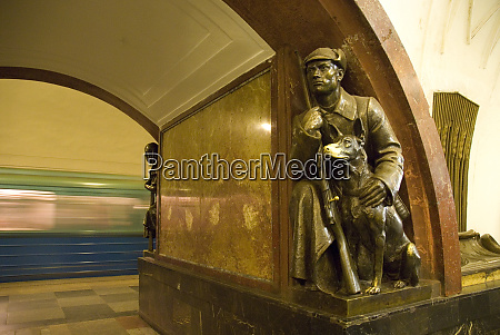 russia moscow moscow metro revolution square